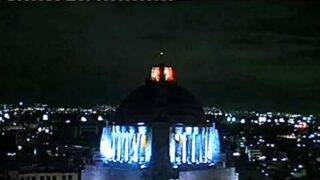 Massive UFO sightings over Mexico city.4 different sightings.Large UFOs.07.7.07.09.07.15.